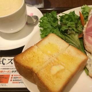 ベーコンエッグ&厚切りバタートースト