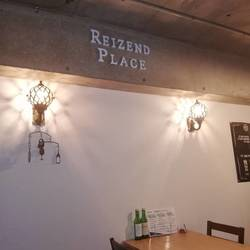 カフェ&バー Reizend Place