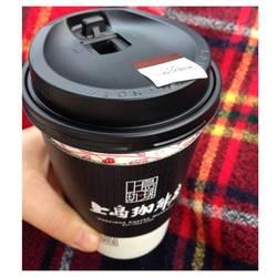 上島珈琲店 NEOPASA浜松上り店