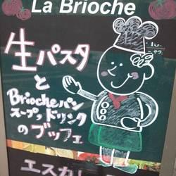 La Brioche Caffe