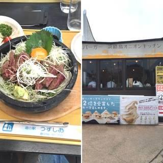 淡路牛石飯(いしめし)