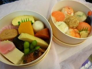手毬寿司弁当