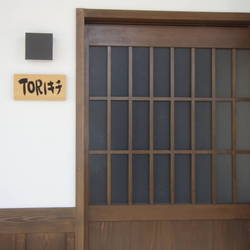 TORIキチ