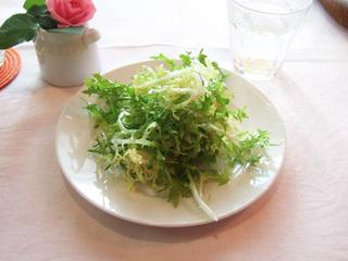 エンダイブのサラダ