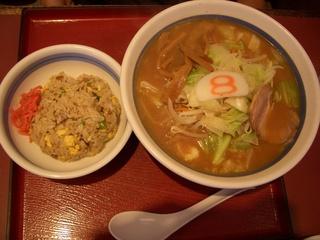 Bセット・味噌