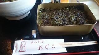 松前海苔弁当