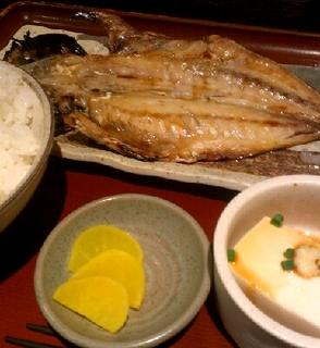 トロ鯵定食