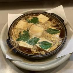 ごぼうと豆腐の卵とじ