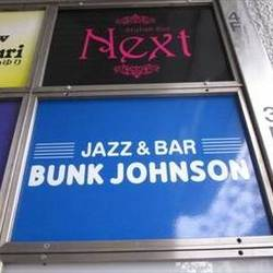JAZZ & BAR BUNK JOHNSON