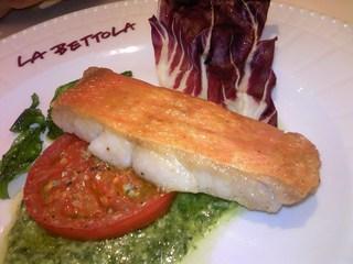 金目鯛のグリルバジルソースグリルトマト添え