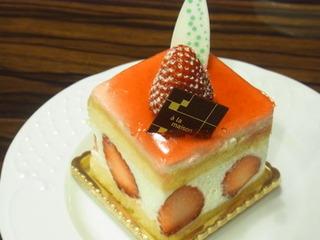 春苺のフレジエ