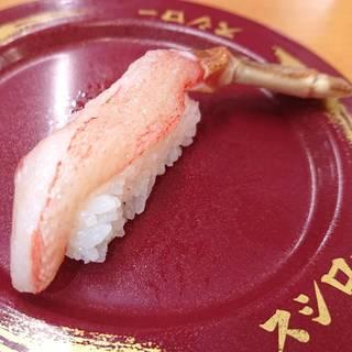 生本ずわい蟹