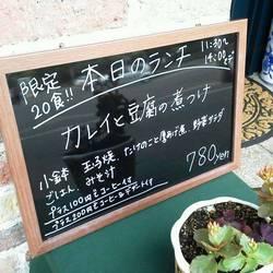 四季彩菜 花りん