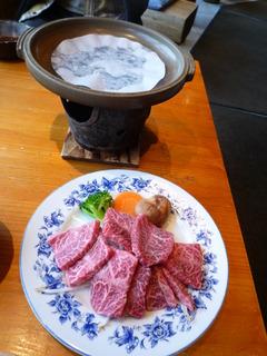 陶板焼き楽座定食