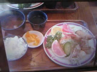 コンビ定食 (からあげ&エビフライ)