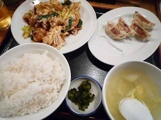 牛ホルモン炒め定食