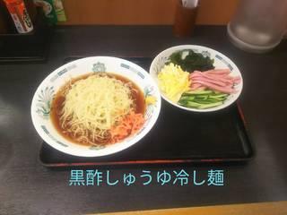黒酢しゅうゆ冷し麺