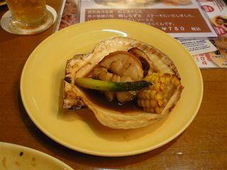 生帆立バター醤油焼