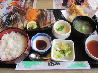 中華そば竹食堂