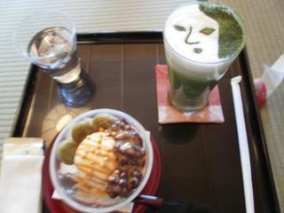 抹茶ラテと京あいす