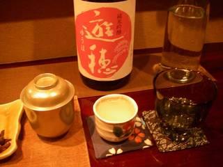 純米吟醸酒・遊穂