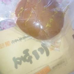 菓匠 千壽庵吉宗 奈良総本店
