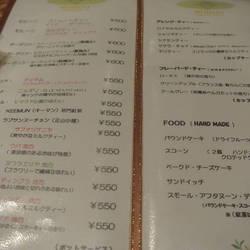 モヒーニ 四谷店