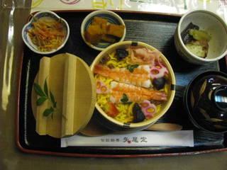 味ご飯・ちらし寿司