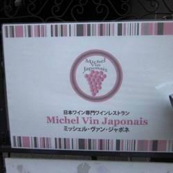 Michel Vin Japonais