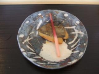 目鯛の柚庵焼き