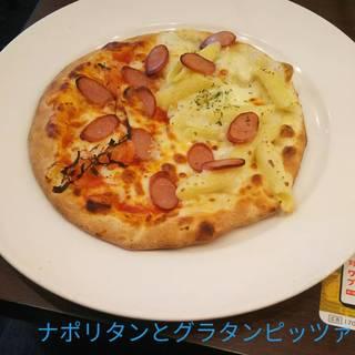 ナポリタンとグラタンのピッツァ