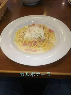 温泉卵と削りたてチーズのカルボナーラスパゲッティ