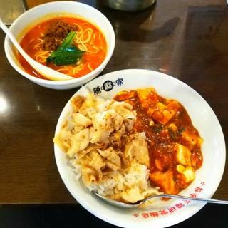 肉盛り陳麻飯セット