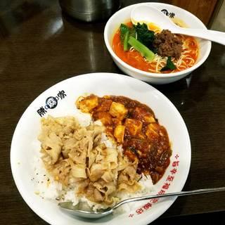 陳麻飯セット(肉乗せ)
