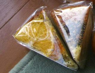 オレンジポピーシードのケーキ