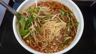 香酢サンラー麺