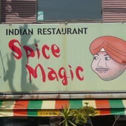 Spice magic 世田谷上町店