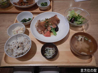 麦富士豚のすりおろし野菜ソース