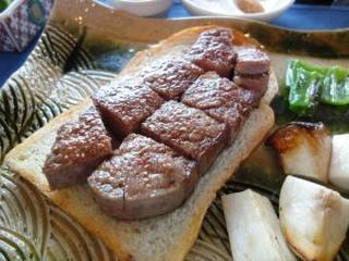 黒毛和牛フィレ肉と旬の焼き野菜