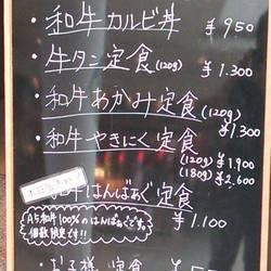 ら、ぼぅふ ららぽーと横浜店