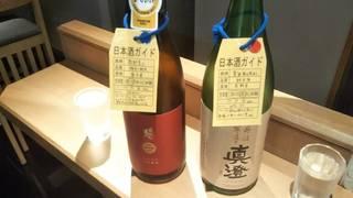 常時80銘柄日本酒飲み比べ利き酒60分コース