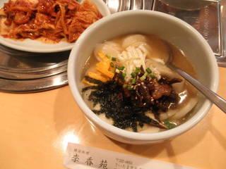 韓国式雑煮