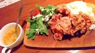 チキン〜からあげランチ〜