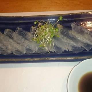マコガレイの刺身 自家製ポン酢