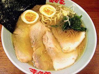 チャーシューメン(味玉入り)