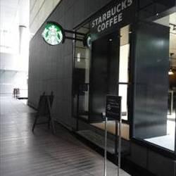 スターバックスコーヒー 名古屋インターシティ伏見店