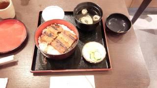 鰻丼「松」