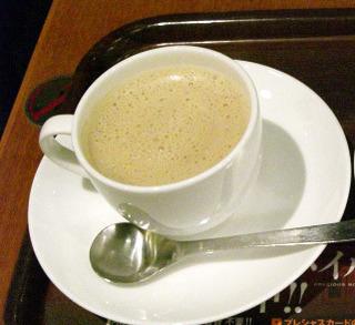 黒糖ミルク珈琲