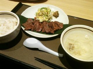 仙台牛たん定食