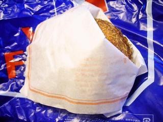 カリカリカレーパン